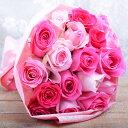 ピンク色のバラの花束 生花 ピンク バラ 送料無料 ギフト プレゼント ホワイトデー 誕生日 卒業 入学 御祝 発表会 記念日 プロポーズ サプライズ 彼女 母 結婚式 お見舞い