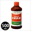 植物活力素 メネデール  500ml
