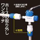 自動水やり器 部品  タカギ 分岐蛇口ダブルニップル G074