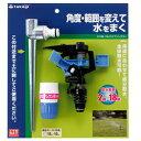 自動水やり器 部品  タカギ パルススプリンクラー G196