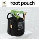 アメリカ生まれの不織布ポット 直径28cm/root pouch (ルーツポーチ)