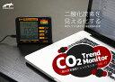 【3月上旬入荷予定】二酸化炭素濃度トレンドモニター GDC-17 coxfox【送料無料】【代引不可】【ビーズ】