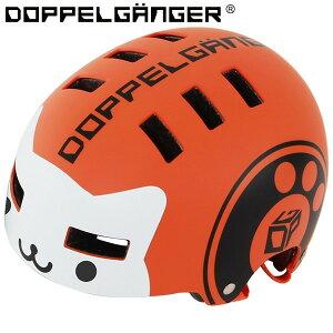 ドッペルギャンガー キッズヘルメット DHL270-OR オレンジ DOPPELGANGER KIDZ HELMET【自転車 キックボード バランスバイク】【代引不可】