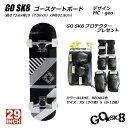 "GO SK8【GOSK8プロテクターセット付き】サイズ:29""(長さ73.6cm×幅19cm×WB31.8cm)カラー:MC:geo【スケートボード スケボー SK8】"