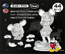 Crystal gallery mickey mouse CLEAR( clear) [45% OFF] [Hanayama] [3D puzzle] [three-dimensional puzzle] [3D jigsaw crystal] [Disney]