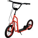 """【キックボード】スクーターバイク SCOOTER BIKE 14"""" JET RED キックボード キックスケーター 自転車 のりもの(三輪車・乗用玩具)【送料無..."""