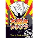 トランプ革命シリーズ大阪弁トランプ TP-007【RCP】