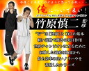 30UP DIET シェイプスーツ(女性用 半袖)【サウナスーツ シェイプアップ ダイエット 健康】
