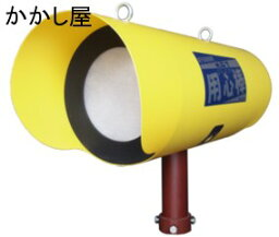カラス用心棒 近隣への爆音公害を抑え、カラスの防除も効果的に行えます。