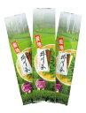【卸価格商品】 M-3 たっぷり深蒸し茶(掛川茶)200g×3本セット 【メール便対応】 【掛川茶/深蒸し茶(緑茶)】