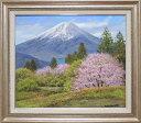 絵画 油絵 富士山と桜 (小川久雄) 送料無料 【海・山】【肉筆】【油絵】【富士】【10号】