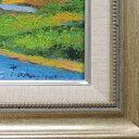 油絵 肉筆絵画 P4サイズ 「白馬山麓」 島本 良平 木枠付 -新品