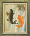 絵画 日本画 夫婦滝昇り鯉 (川村観峰) 送料無料 【肉筆】【日本画】【鯉】【6号】