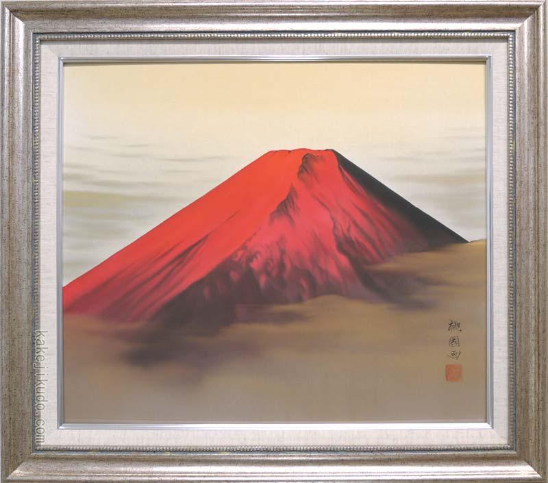 絵画 日本画 金雲赤富士(金運) (三代桃園) 送料無料