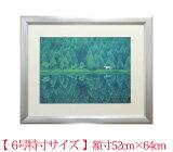 東山魁夷 緑響く 絵画