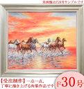 絵画 油絵 駆ける F30号 (鈴木満男) 送料無料 【肉筆】【油絵】【静物・動物画】【大型絵画】
