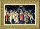ボッティチェッリ 絵画 春(プリマベーラ) M12号 送料無料 【複製】【美術印刷】【世界の名画】【変型特寸】