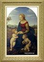 ラファエロ 絵画 「美しき女庭師」の聖母 M20A号 送料無料 【複製】【美術印刷】【世界の名画】【大型絵画】