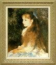 ルノアール 絵画 イレーヌ・カーン・ダンヴェルス嬢の肖像 F15号 送料無料 【複製】【美術印刷】【世界の名画】【変型特寸】