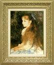 ルノアール 絵画 イレーヌ・カーン・ダンヴェルス嬢の肖像 F6号 送料無料 【複製】【美術印刷】【世界の名画】【6号】