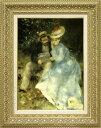 ルノアール 絵画 内緒話 P10号 送料無料 【複製】【美術印刷】【世界の名画】【10号】