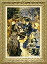 ルノアール 絵画 雨傘 M20A号 送料無料 【複製】【美術印刷】【世界の名画】【大型絵画】