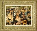 ルノアール 絵画 ムーラン・ド・ラ・ギャレット F6号 送料無料 【複製】【美術印刷】【世界の名画】【6号】