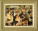 ルノアール 絵画 ムーラン・ド・ラ・ギャレット P10号 送料無料 【複製】【美術印刷】【世界の名画】【10号】