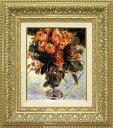 ルノアール 絵画 にわいばら F3号 送料無料 【複製】【美術印刷】【世界の名画】【3・4号】