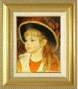 ルノアール 絵画 青い帽子の少女 F3号 送料無料 【複製】【美術印刷】【世界の名画】【3・4号】