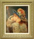 ルノアール 絵画 野の花の帽子をかぶった少女 F8号 送料無料 【複製】【美術印刷】【世界の名画】【8号】