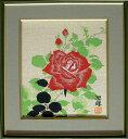 絵画(色紙額) 赤い薔薇 (吉村翠峰) 送料無料