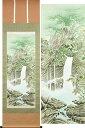 掛け軸 青緑滝山水 (平野秀峰) 送料無料 【掛軸】【一間床・半間床】【山水】
