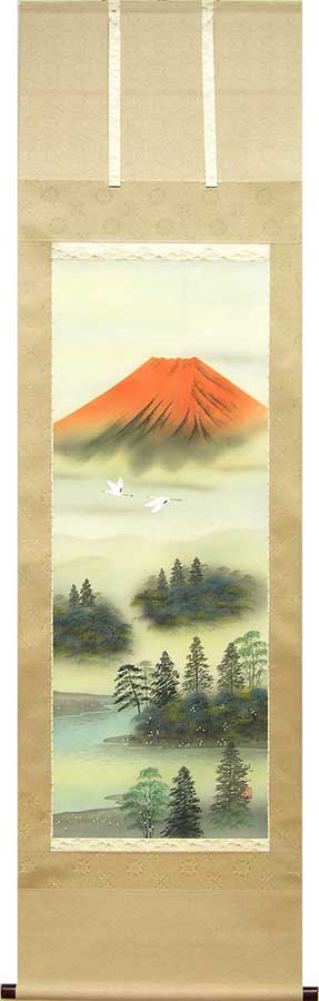 掛け軸 赤富士 (北原硯山) 送料無料 掛軸