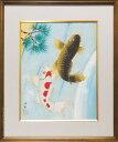 絵画 日本画 開運吉祥・夫婦滝上り鯉(肉筆) (横山香秋) 送料無料 【肉筆】【日本画】【鯉】【変型特寸】