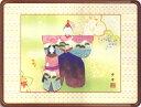 絵画(和装額) 立雛 (野川秀華) 送料無料