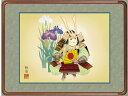 絵画(和装額) 武者と菖蒲 (工藤翔悠) 送料無料
