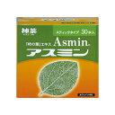 アスミン 分包1.0g×30包【スティックタイプ】【柿茶を10倍濃縮】