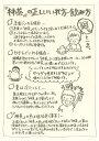 柿茶【柿の葉茶テ...