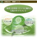 柿茶(柿の葉茶)...