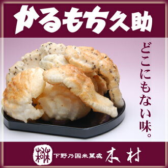 水稻花 h.助理