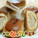 【駄菓子】栗太鼓饅頭