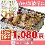 進物小缶ミックス【楽ギフ包装】 05P01Jun14