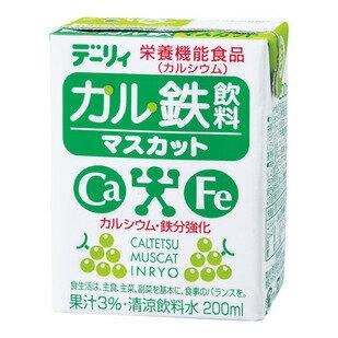 デーリィ カル鉄飲料 マスカット 200ml×24本セット 3ケースまとめ買い/送料無料 南日本酪農協同株式会社毎日1本、美味しく手軽に♪