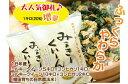 【P10倍&10%割引クーポン】【送料無料】広島県産ミルキー...
