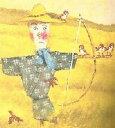 毎日のごはん、家族みんなで美味しく♪【ポイント10倍】【20年産】LGCソフト 10キロ(5キロ×2袋)【送料無料&税込み】棚田の自然農法米春陽と同じ種類のお米です【あす楽対応_関東】【あす楽対応_東海】【あす楽対応_近畿】【あす楽対応_九州】【0309PUP10M】