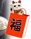 送料無料 福袋 広島県産コシヒカリ等10kgごはんが大好きな...