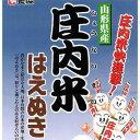 29年産1等米 山形県産庄内米はえぬき20kg 5kg×4袋 送料無料 食協 送料無料
