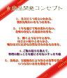 【新米】【米 お米】【27年産1等米】広島県産にこまる150グラムg(一合)【送料無料】【楽ギフ_包装】【あす楽対応】【RCP】【HLS_DU】【20P07Feb16】