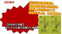 【ポイント10倍】【送料無料】広島県産ミルキークイーン 5kg【当店最高級/一流品ゴールド袋】【1】